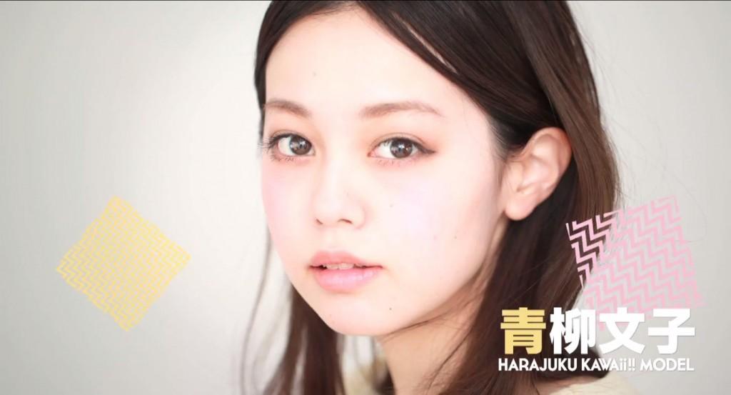 1-Fumiko Aoyagi