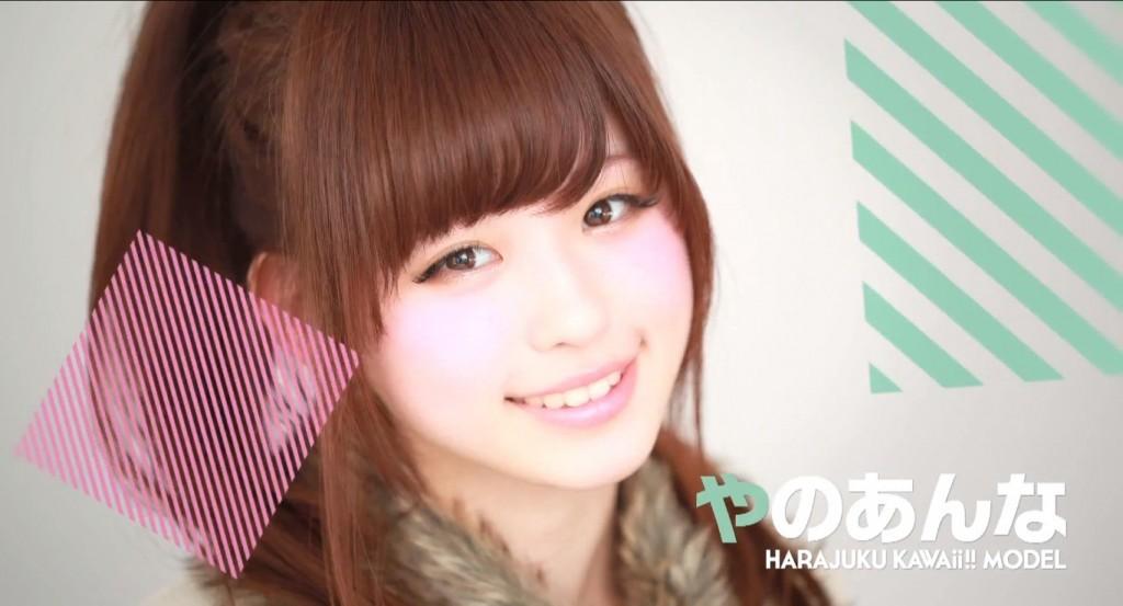 10-Anna Yano