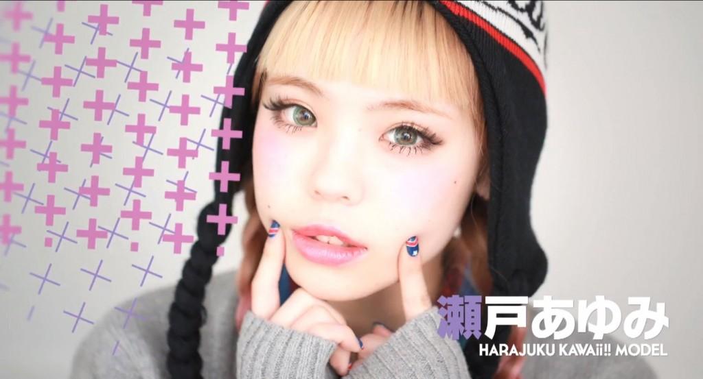 3-Ayumi Seto