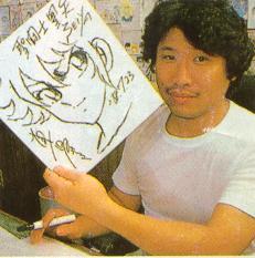 Masami Kurumada
