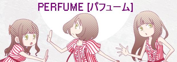 Perfume Bannera