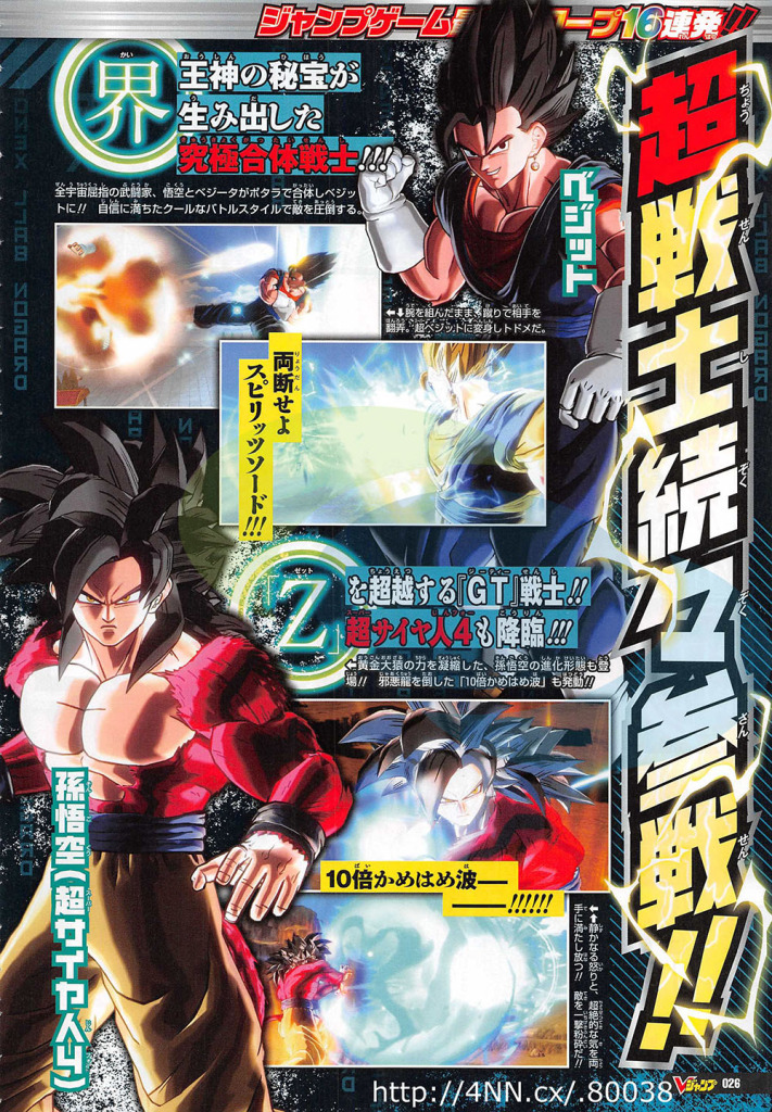 DBX-Dated-JP-Scan